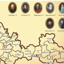 лит.карта.png